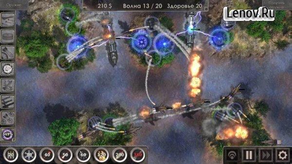 Defense zone 2 HD полная версия (читы на деньги)