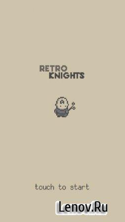 Retro Knights : 2048 v 1.0.7 (Mod Money)
