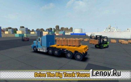 Forklift & Truck Simulator 17 v 1.1 (Mod Money)