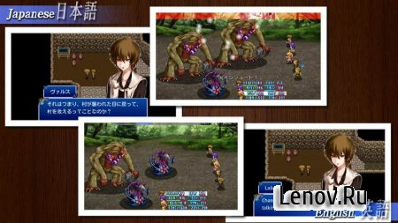 RPG Aeon Avenger - KEMCO v 1.1.6 Мод (Anti-piracy & license patched)