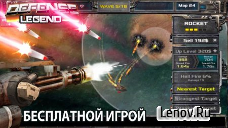 Tower defense-Defense legend 2 v 3.1.1 Мод (Unlimited Money)