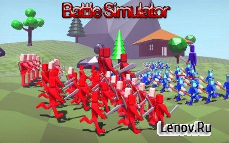 Battle Simulator V2 v 2.06 (Full)