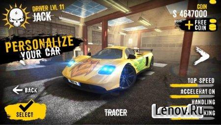 Extreme Asphalt : Car Racing (обновлено v 1.8) Мод (много денег)