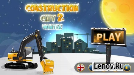 Construction City 2 Winter v 1.0.2 Мод (Unlocked)