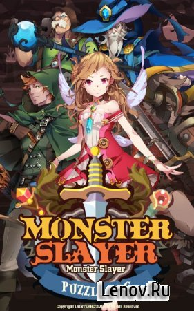 Monster Slayer v 1.0.7 Мод (Enemy Low HP/ATK)