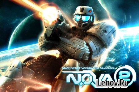 N.O.V.A. 2 - Near Orbit Vanguard Alliance (обновлено v 4.0.5) Мод