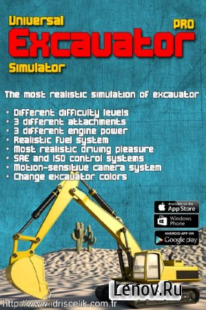 Excavator Simulator PRO - S v 1.3 (Full)