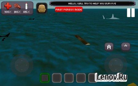 Survive on Raft(ALPHA) v 2.048