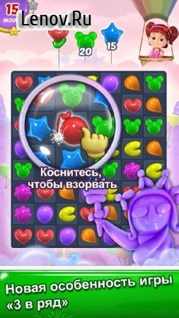 Balloon Paradise v 3.7.5 (Mod Money)