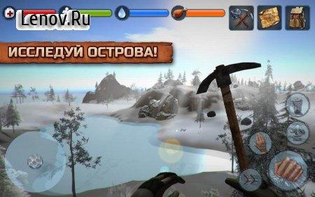 Island Survival PRO v 1.1 (Full)