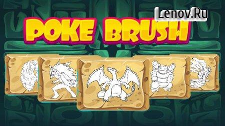 Poke Brush v 1.1 (Full)
