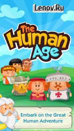 The Human Age v 2.0 (Mod Money)