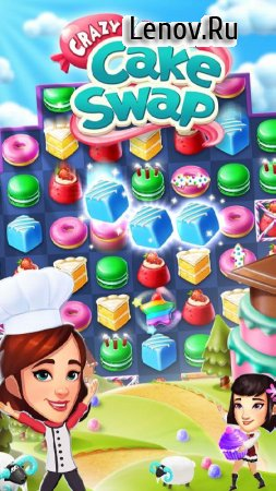 Crazy Cake Swap v 1.73 Мод (Unlimited Money/Lives)