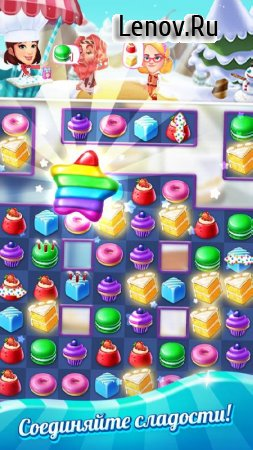 Crazy Cake Swap v 1.62 Мод (Unlimited Money/Lives)
