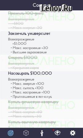 Life v 1.0.6.2 (Mod Money)