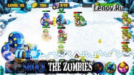 Zombie Siege v 1.4 (Mod Money)
