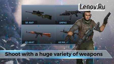 FZ9: Timeshift - Legacy of The Cold War v 2.2.0 Mod (Unlimited Ammo)