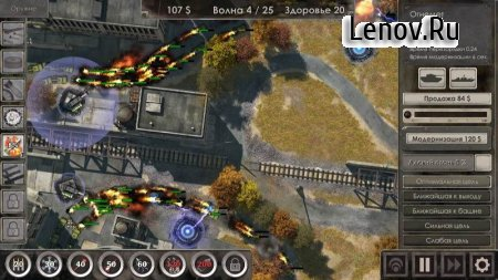 Defense Zone 3 Ultra HD v 1.2.5 (Mod Money)