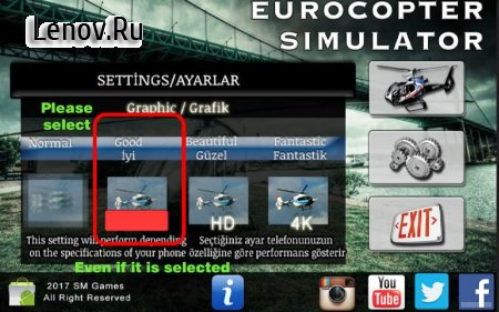 Uerocopter Simulator 2017 v 1.5 (Full)
