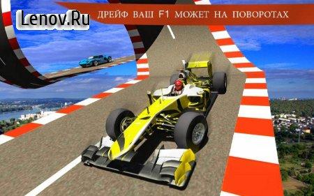 City Formula Racing 2017 (обновлено v 1.4) (Mod Money)