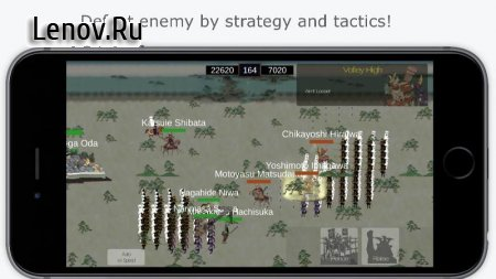 The Samurai Wars v 3.1.9 (Mod Money/Stone)
