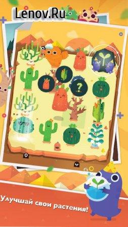 Pocket Plants v 2.6.1 (Mod Gems/Energy/Health)
