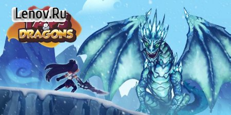 Taps & Dragons - Idle Heroes (обновлено v 1.1.47F) Мод (Infinite Coins/Diamonds)