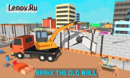 City Builder Wall Construction v 1.2 Мод (Unlocked)