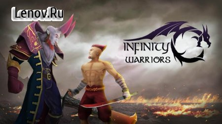 Infinity Warriors (обновлено v 1.3.5) Мод (Critical hits/High rewards)