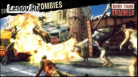 Guns, Cars and Zombies v 3.2.5 (Mod Money)