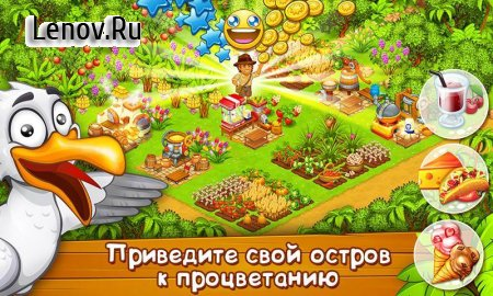 Farm Paradise: Hay Island Bay v 3.45 Мод (Infinite Diamonds)