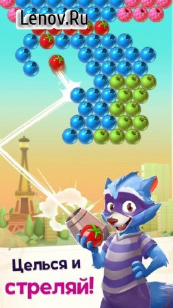 Bubble Island 2 - Pop Shooter v 1.42.33 Мод (Unlimited Lives/Coins/Boosters)