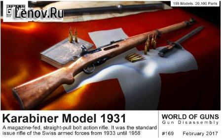 World of Guns: Gun Disassembly v 2.2.2a8