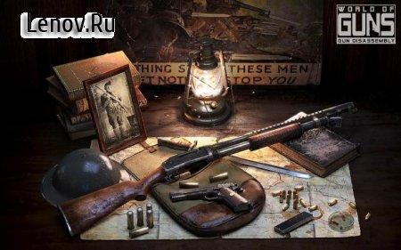 World of Guns: Gun Disassembly v 2.2.1i1