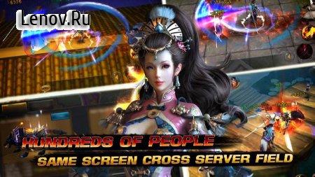 Sword Kensin v 1.16.2.1202 Мод (massive player hp/massive attributes)