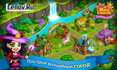 Magic Country: fairy city farm v 1.40 (Mod Gems)