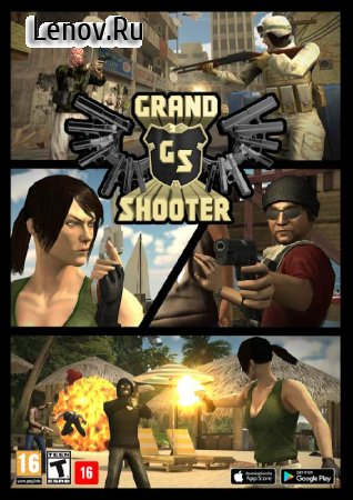 Grand Shooter: 3D Gun Game v 2.4 Мод (UnlimitedCoins/Diamonds)