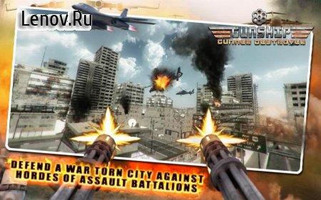 Gunship Gunner Destroyer v 2.1 (Mod Money)