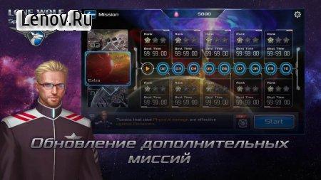 Battleship Lonewolf: Space TD v 1.4.12 Мод (много денег)
