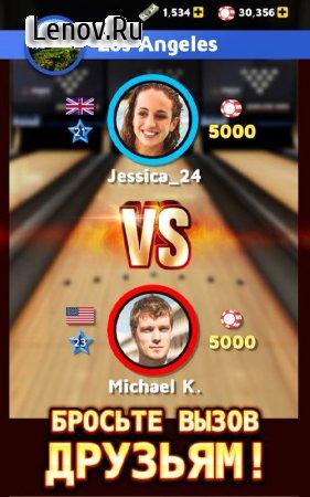 Bowling King v 1.50.16