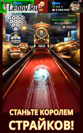 Bowling King v 1.50.6