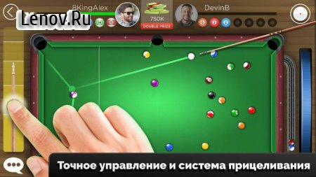 Kings of Pool - Online 8 Ball v 1.25.5 Мод (All premium cues unlocked/All stage unlocked/Anti ban)
