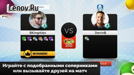 Kings of Pool - Online 8 Ball v 1.25.2 Мод (All premium cues unlocked/All stage unlocked/Anti ban)