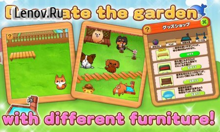 Cute Dog's Life v 1.8.1 Мод (Unlimited Gold/Gems)