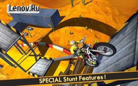 AEN Mad Hill Bike Trail World v 1.3 (Mod Money)
