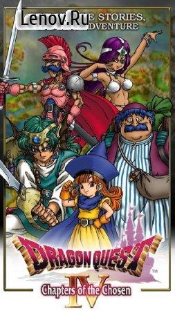 Dragon Quest IV v 1.0.5 (Full) (Mod Money)
