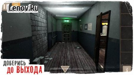 Spotlight: Room Escape v 7.8.0 (Mod Hints)