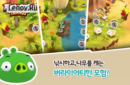 Angry Birds Islands v 1.0.15