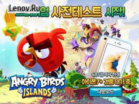 Angry Birds Islands v 1.0.15