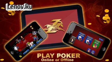 Poker Offline (обновлено v 2.2.2) (Mod Money)